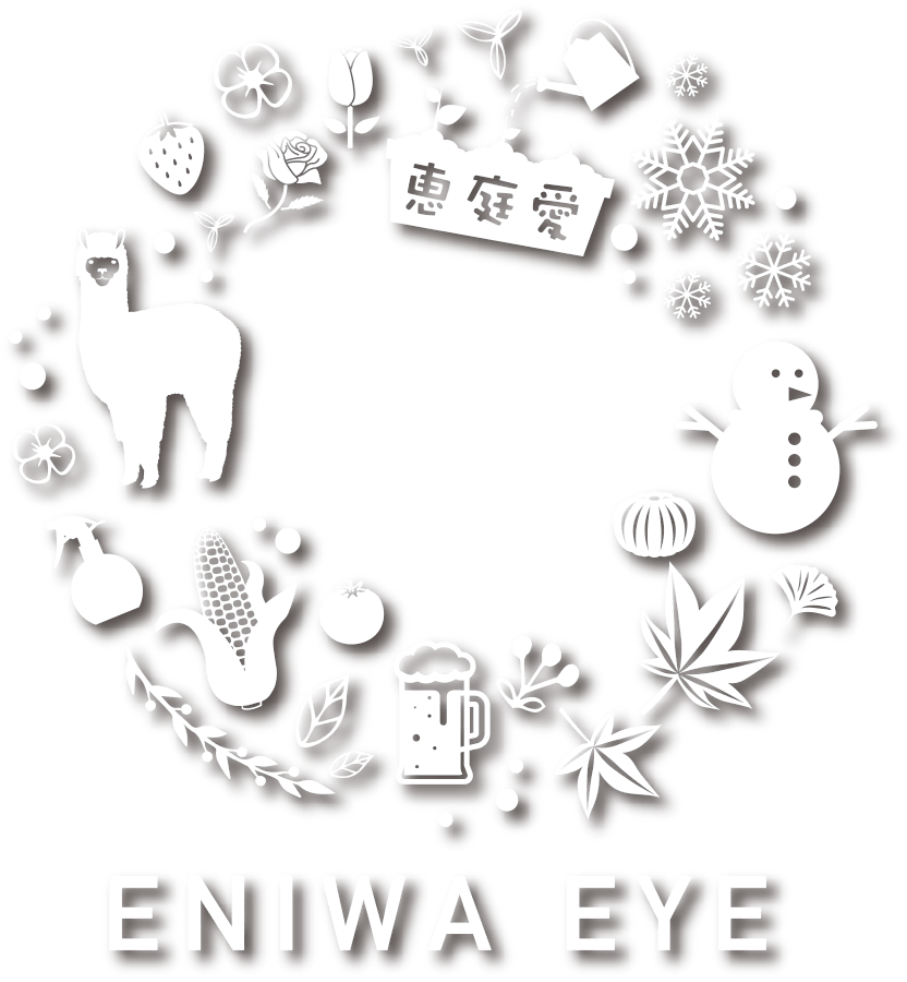 Enjoy the charm of Eniwa, a tourist information packed site