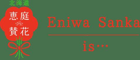 北海道 恵庭讃歌 Eniwa Sanka is...