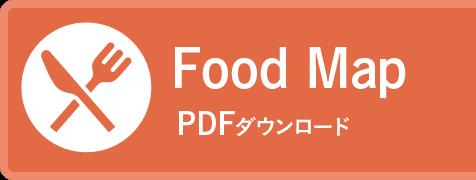 Food Map PDFダンロード