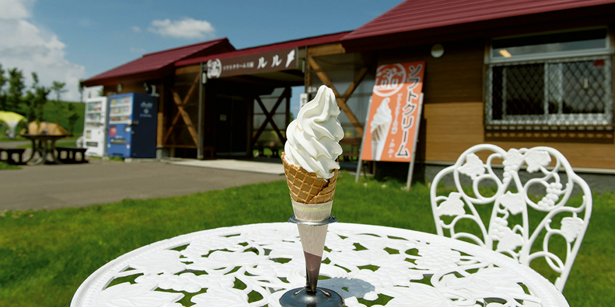 "Rurumappu Nature Park Fureland (Soft-serve Ice Cream Shop ""Lulu"")のメイン写真"