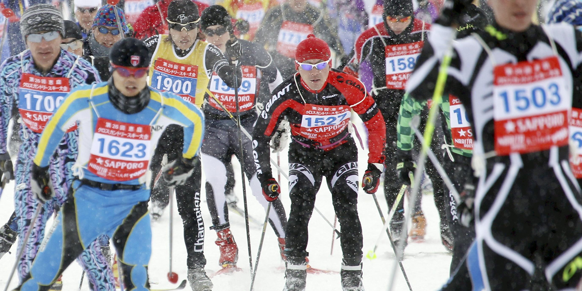 Eniwa Cross Country Ski Competition main image