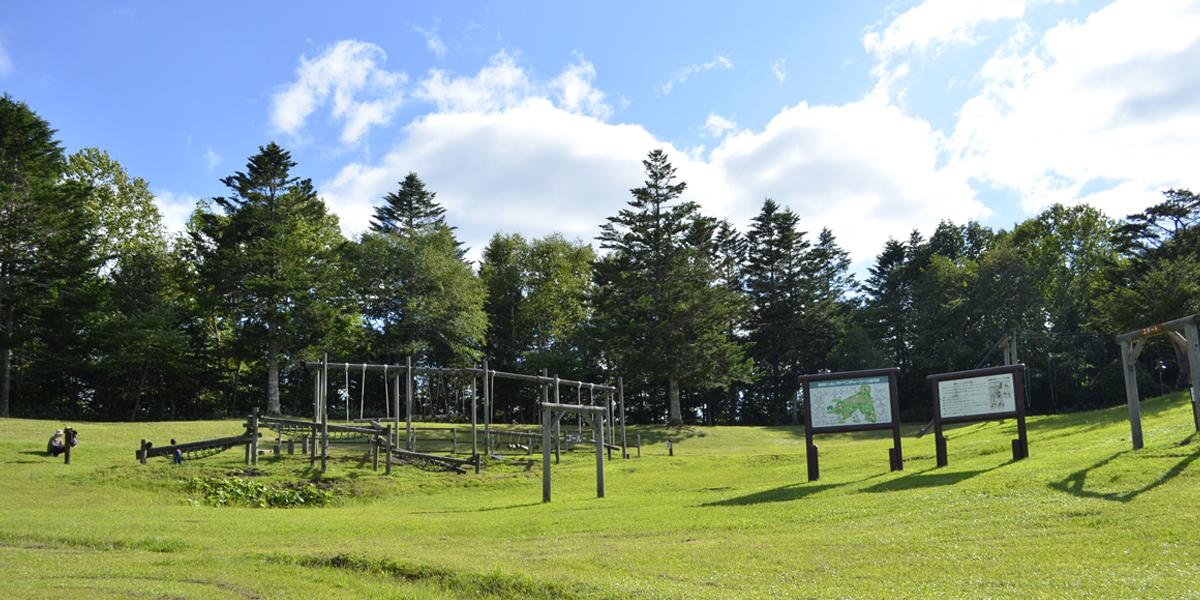 緑のふるさと森林公園のメイン写真