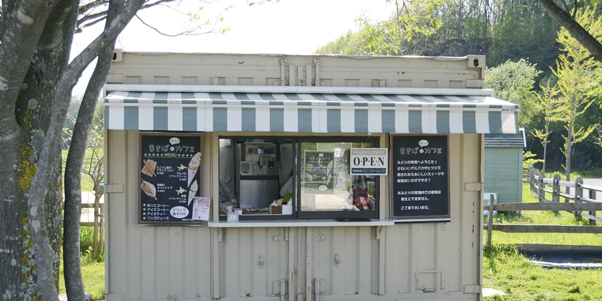 Ecorin Village – Makiba Café (Open only during the green season)のメイン写真
