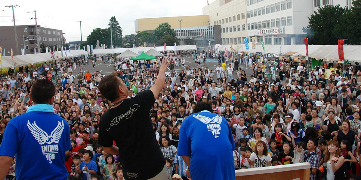 YEGフェスティバルのメイン写真