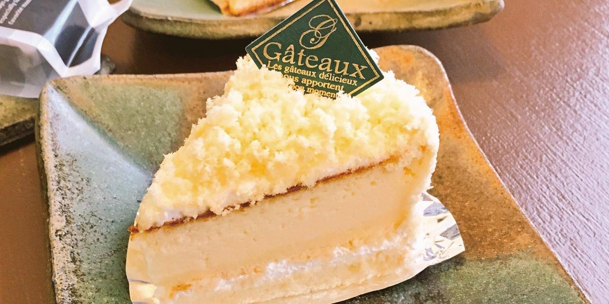 Cake House Pommeのメイン写真