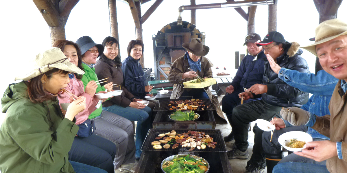 Yogo Farm main image