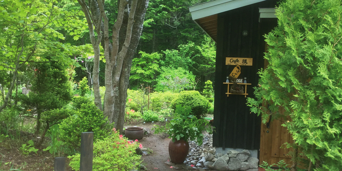 Cafe 楓のメイン写真