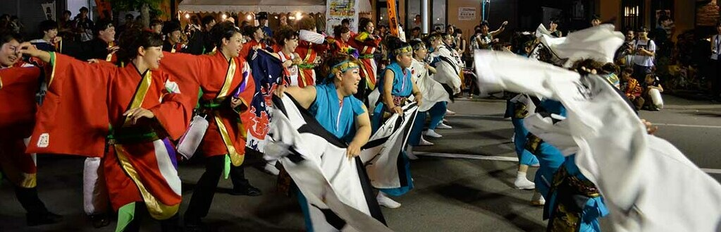 Shimamatsu Naruko Festival※ Information is last year's.